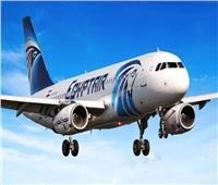 حصاد 2020  مصر للطيران بين تحدي كورونا وتحديث الأسطول