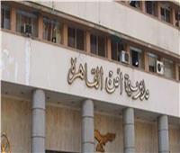 مباحث القاهرة تضبط «عاطل» قتل جاره بـ١٥ مايو