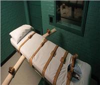 بحقنة مميتة.. تنفيذ حكم الإعدام بحق امرأة أميركية