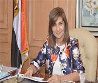 وزيرة الهجرة: القيادة السياسية أولت اهتماما بالمصريين بالخارج