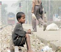 «تحقيق العدالة الاجتماعية»..الهدف وراء اليوم العالمي للفقر