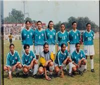 خاص| القرار الوزاري لتأسيس منتخب الكرة النسائية عام 1998 «مستندات»