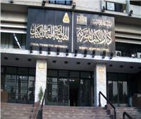 تراث «القاهرة» في مؤتمر بدار الكتب