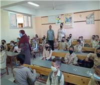 انتظام الدراسة فى 1750 مدرسة بالدقهلية وسط إجراءات احترازية مشددة