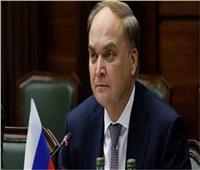سفير روسي: أمريكا ترفض اقتراح بشأن تمديد معاهدة «ستارت-3»