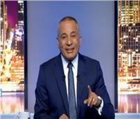 أحمد موسى: الحبس 3 أعوام لمن يتحدث عن الشأن العام في مقاهي قطر
