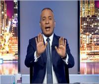 فيديو | أحمد موسى: كل من يتحدث في الشأن العام بقطر مصيره الحبس