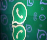 «واتساب» يسعى لطرح ميزة الدعم عبر الدردشة
