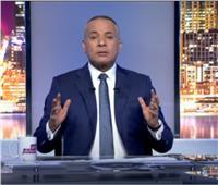 أحمد موسى يفضح تناقض موقف الإخواني حمزة «جزر».. فيديو