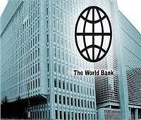 رئيس البنك الدولي: يجب النظر في خفض أرصدة ديون الدول