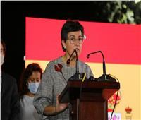 وزيرة الخارجية بأسبانيا تشيد بالتعاون مع مصر لدعم وتمكين المرأة