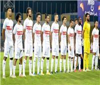 التشكيل المتوقع للزمالك أمام الرجاء المغربي في دوري الأبطال