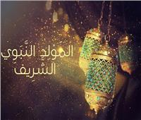 ما حكم الاحتفال بالمولد النبوي بشراء الحلوى؟.. «الإفتاء» تجيب