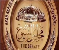 مجلس الشيوخ يفتتح جلساته بالسلام الجمهوري