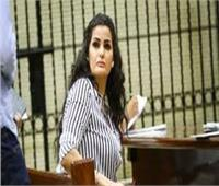 تأجيل استئناف سما المصري على حبسها عامين في التحريض على الفسق لـ 16 نوفمبر