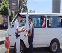 الداخلية تضبط 1317 سائقا لعدم ارتدائهم الكمامة خلال 24 ساعة
