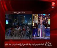 فيديو| عمرو أديب: لو توقفت عن السياسة والإعلام سأعمل في الرياضة