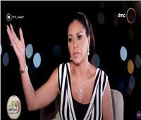 فيديو| رانيا يوسف: «الدنيا علمتني الجراءة.. والتحرش موجود في العالم كله»