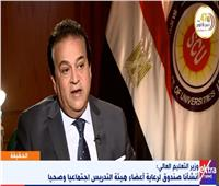 فيديو| عبد الغفار: مصر الأولى إفريقيًا في أبحاث فيروس كورونا