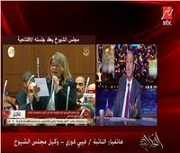 فيديو  وكيل الشيوخ: اختياري في المجلس يُحسب للقيادة السياسية
