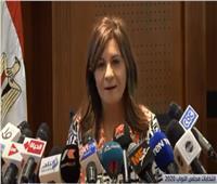 فيديو| وزيرة الهجرة تكشف كواليس متابعة انتخابات النواب للمصريين بالخارج