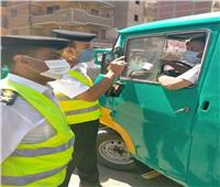 ضبط 1235 سائق نقل جماعي لعدم ارتداء الكمامة