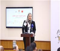 تفاصيل زيارة وزيرة التضامن الاجتماعي لمحافظة الفيوم