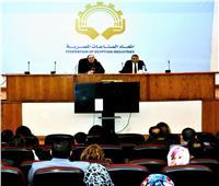 «جامع» تستعرض مع مدير مركز تحديث الصناعة خطة الارتقاء