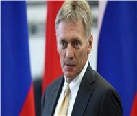 الكرملين يأمل في استمرار المحادثات النووية مع أمريكا