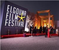 التشكيل النهائي للجان تحكيم مهرجان الجونة السينمائي