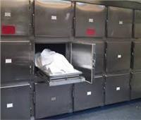 أحكام رادعة لـ 76 طبيباً بسبب ثلاجات حفظ الموتى