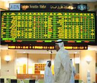 بورصة أبوظبي تختتم تعاملات جلسة اليوم بارتفاع المؤشر العام