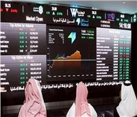 15 قطاعا تهبط بسوق الأسهم السعودي بختام تعاملات اليوم