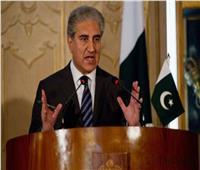وزير الخارجية الباكستاني: نسعى للتوصل لحل سلمي للنزاع في أفغانستان