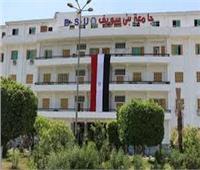 إبراهيم برعي قائما بأعمال عميد كلية علوم بني سويف