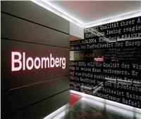 بلومبرج: ارتفاع الدولار وسندات الخزانة الأمريكية