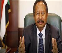 حمدوك: السودان بلد متعدد في كل تفاصيل مفرداته الجغرافية والإثنية والدينية