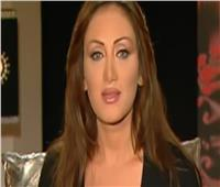 براءة ريهام سعيد من سب شقيق ياسمين عبد العزيز