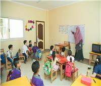 تحسين معيشة أطفال 2400 أسرة ضمن برنامج تنمية الطفولة المبكرة