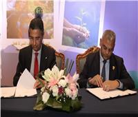 بروتوكول تعاون بين «المصري للتأمين» و«القومية للبريد»