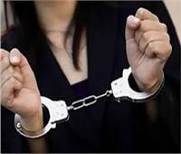 ضبط سيدة بتهمة النصب على 18 مواطنًا في 10 مليون جنيه بقنا