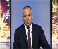 فيديو | أحمد موسى يوضح علاقة مواقع التواصل الاجتماعي بالانتخابات الأمريكية
