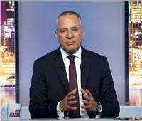 أحمد موسى: علامات استفهام حول اختيار «عريقات» العلاج في إسرائيل