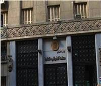 «الجريدة الرسمية» تنشر نص قانون الإجراءات الضريبية الموحدة