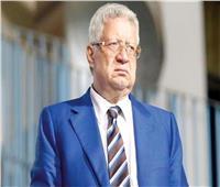 بلاغ للنائب العام لمنع مرتضى منصور من السفر