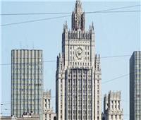 موسكو: اتهامات تورطنا في هجمات إلكترونية لا أساس لها