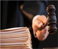 الثلاثاء.. محاكمة أمينة عهدة بنقابة الأطباء بتهمة الاختلاس