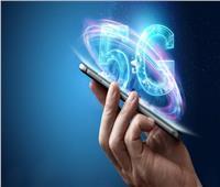 السعودية الأولى عالميا في سرعة التحميل بتقنية «5G»
