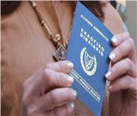الاتحاد الأوروبي يبدأ في اتخاذ إجراء قانوني ضد قبرص ومالطا
