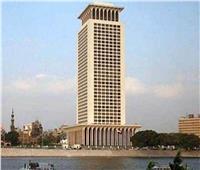 الخارجية: مصر تدين الجريمة الإرهابية بخطف وقتل 8 عراقيين